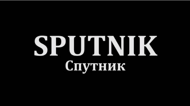 O foguete Sputnik de Cotia
